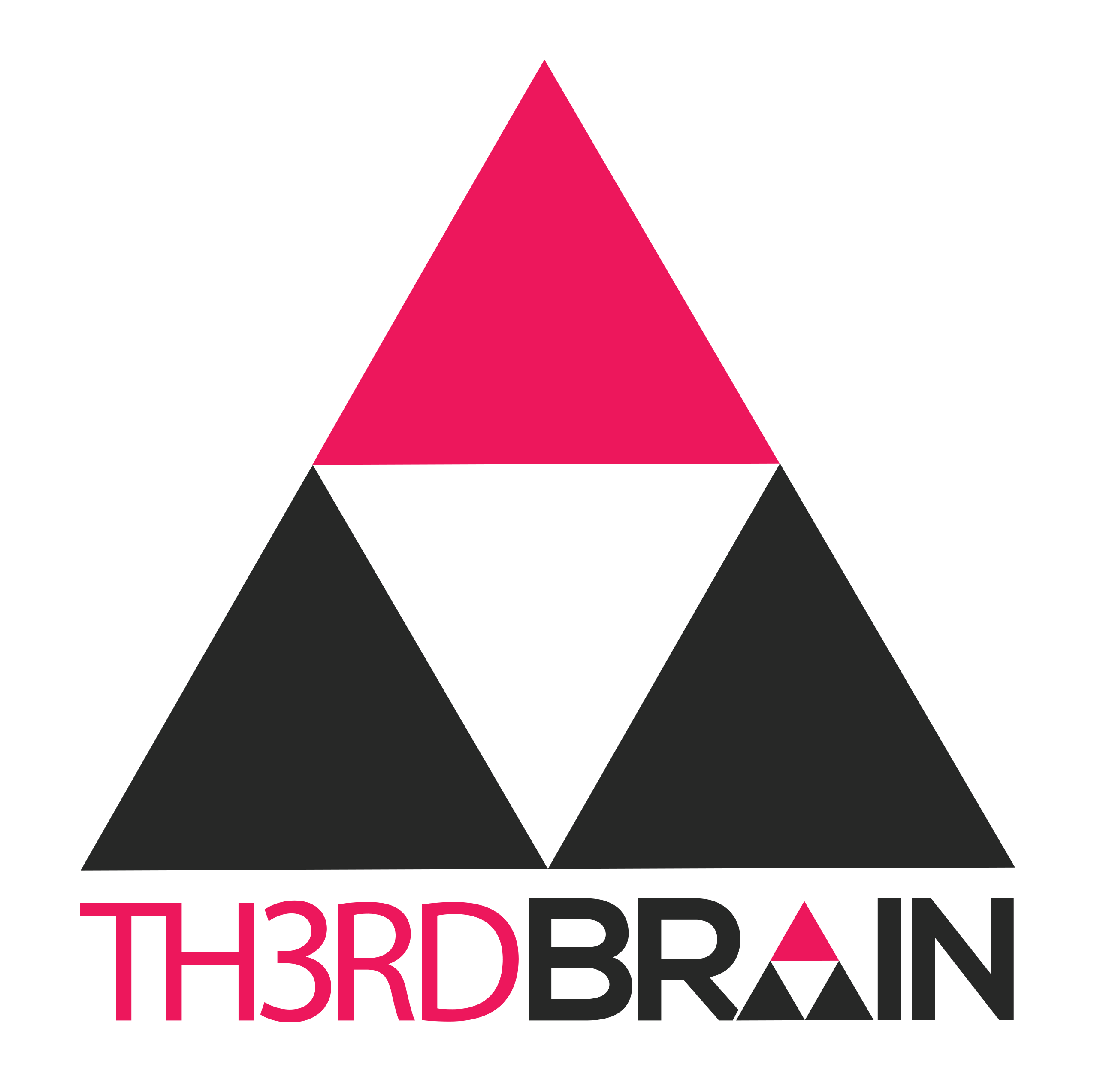 assistant artist manager internship th3rd brain - Artist Management Jobs